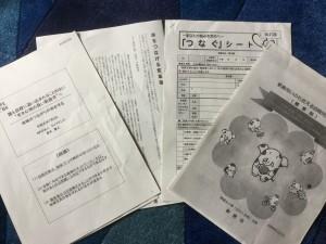 4D882A9C-5EBE-4F6A-9729-E0D3E1752EC5
