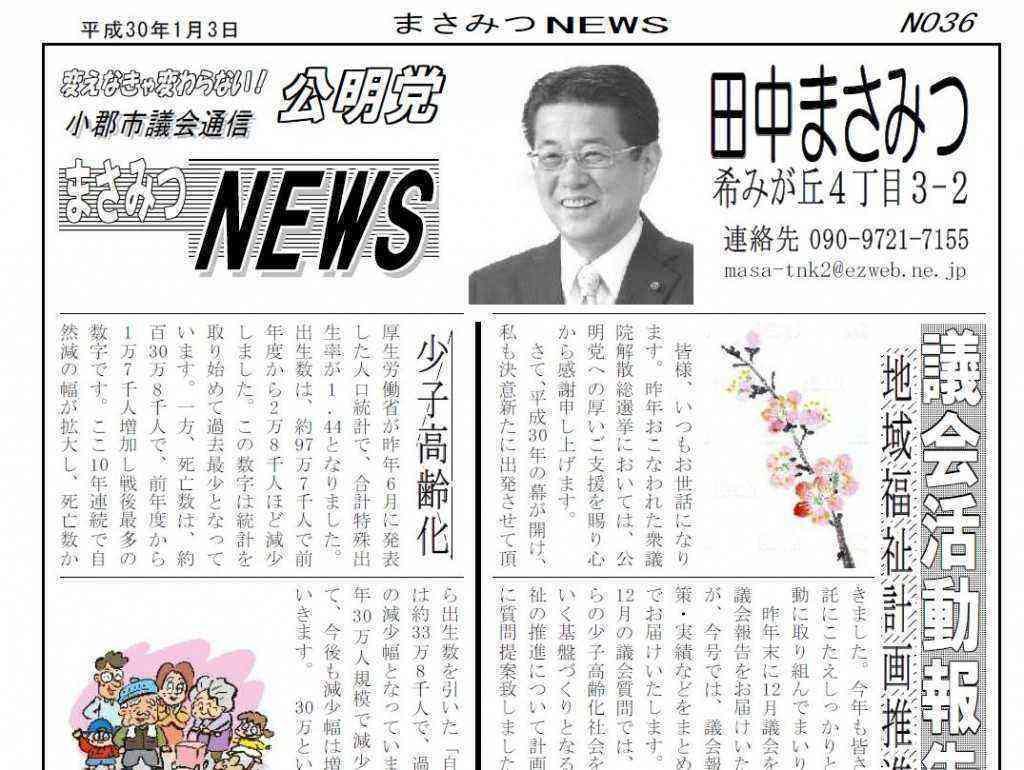 news36