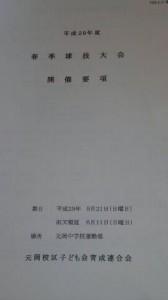 1495327187862.jpg