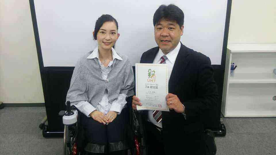 講師の織田友理子さんと記念撮影