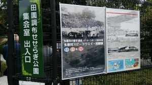 東急線多摩川駅改札口を出てすぐ左手。徒歩0分です。