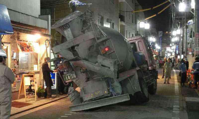 陥没事故(11月16日)