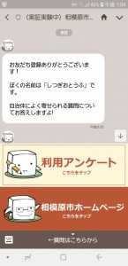 Screenshot_20190201-130429_LINE
