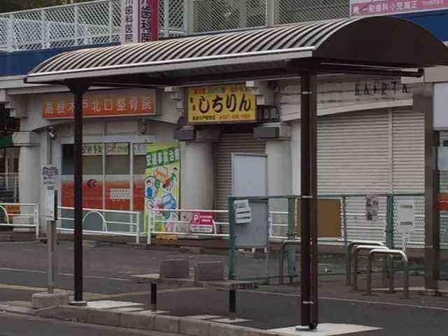 高根木戸駅のバス停の屋根