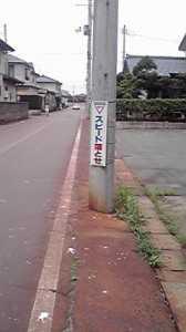 100709東本成寺地内の標識