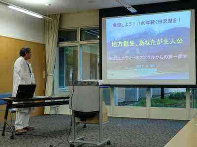 市立田沢湖病院の現状と課題について説明する佐々木院長
