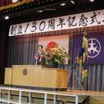 2010.10.16 003-1