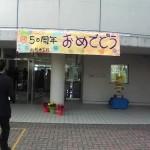 Image871