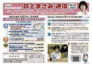 USB-0052-0001