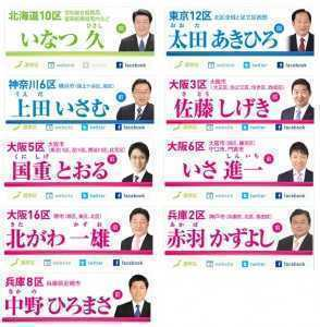 9小選挙区