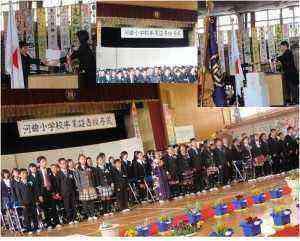 河曲小学校卒業式2015