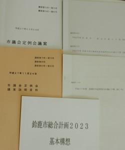 H27・12月議会議案