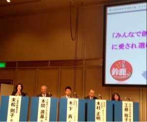 都市問題会議1007-3