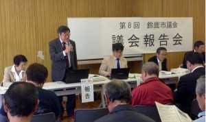201704議会報告会