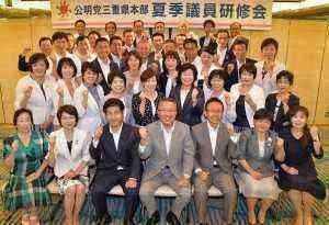 夏季議員研修会20190825-1