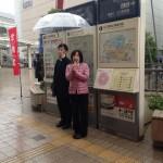 141201駅頭2