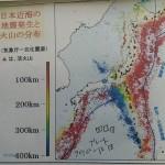 150821地震セミナー5