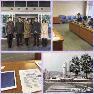 180123長野県庁1