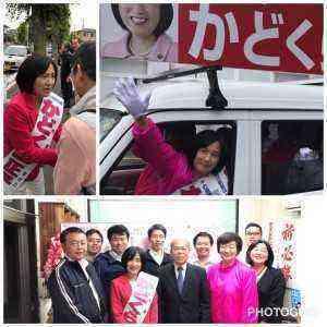 20180616選挙戦最終日1