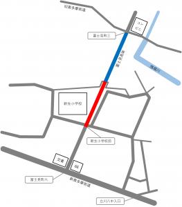 新生小交差点舗装概略図
