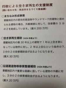 A321C8D3-E123-493A-9DBB-D53D72A3908F