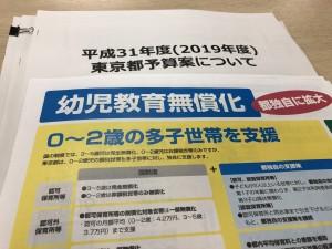 9D6403DE-0BE5-4A1F-A309-4769866539D3