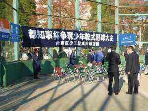 11月26日(土)台東区リバーサイドスポーツセンター野球場B面