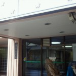 松が谷福祉会館 6階