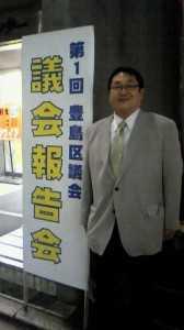 NEC_0381