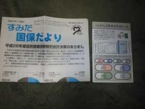 KC4D0121