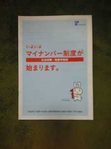 KC4D0138