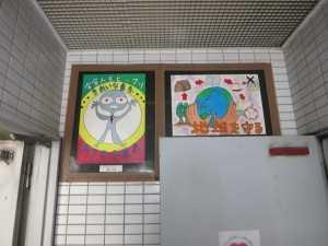 亀沢待機所視察2
