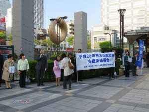熊本地震募金活動2