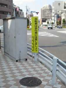 小村井交差点2