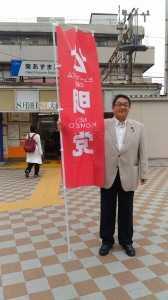 10月2日東あずま駅頭