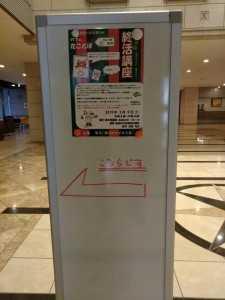 終活講座 (1)