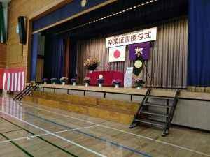 小学校卒業式 (2)