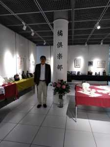 橘倶楽部展示会 (1)