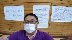 おやじの会in科学祭り (3)
