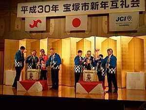 宝塚市互礼会136