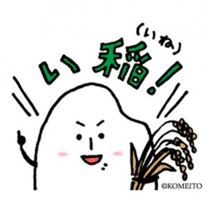 20150920_223358000_iOS
