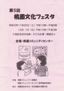 IMG_1976