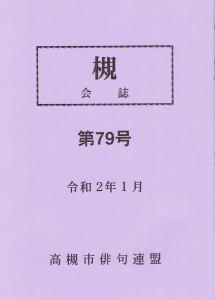 D5B7158F-F267-46AE-B9CA-6EA36D606D16