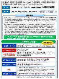 image2_6.jpg