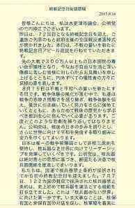 image2_12.jpg