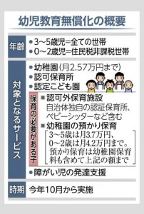 image1_16.jpeg