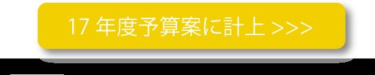 02_2yosan