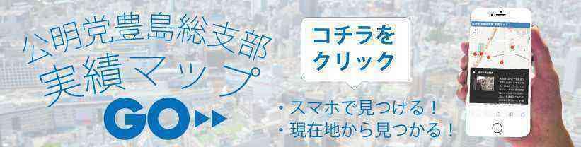 result_map_banner2