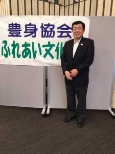 豊島区身体障害者福祉協会主催の「ふれあい文化祭」