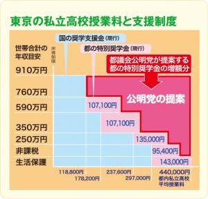 20170119-300x288